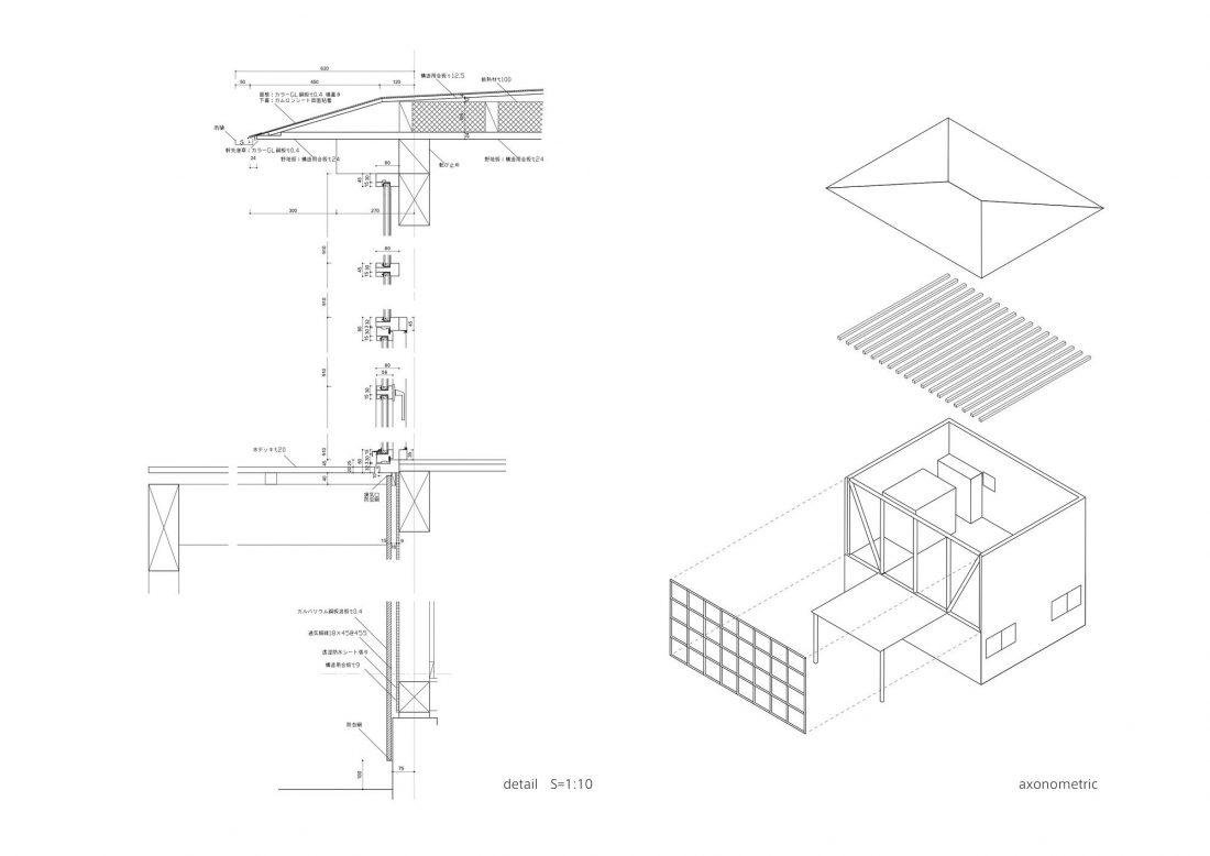 Дом в Токио по системе Shakkanho по проекту Tetsuo Yamaji 22