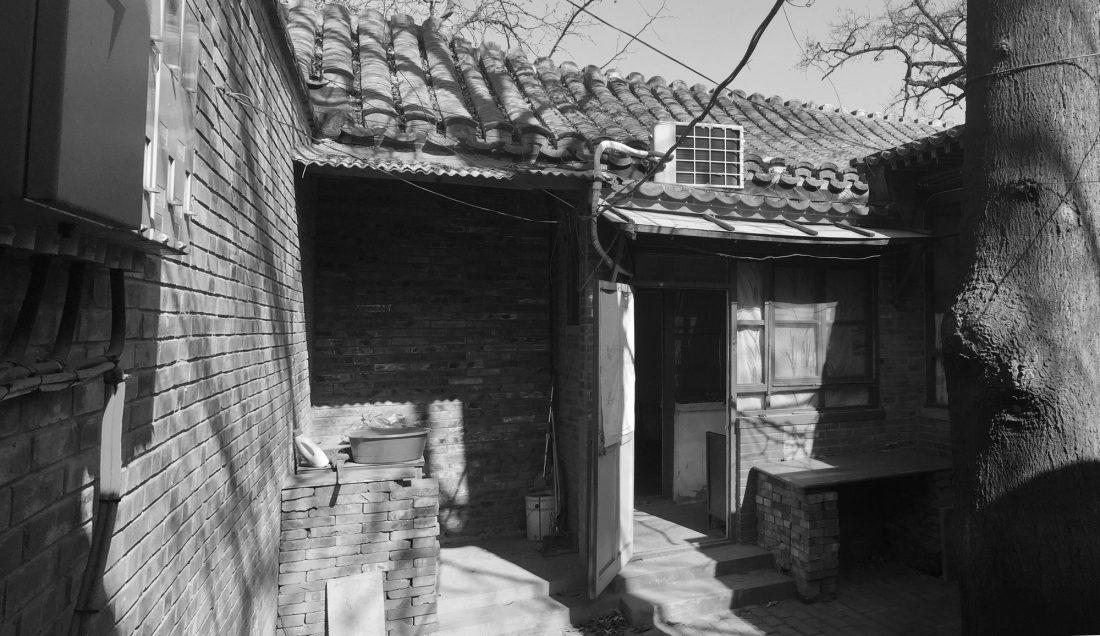 Обновление дома в Пекине по проекту студии OEU-ChaO 12