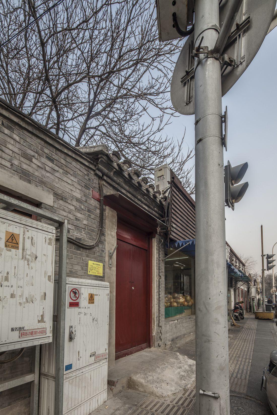 Обновление дома в Пекине по проекту студии OEU-ChaO 3